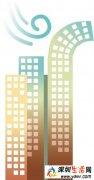 广州房屋租赁春节后房东将抬价 节前租赁需求减少