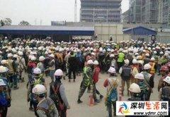 三星越南工厂千人群殴现场 事件起因是什么?