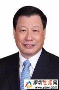 2017上海市副市长名单简历和工作分工