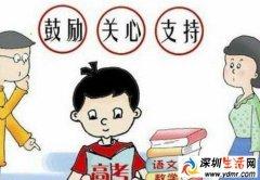 孩子考试没考好家长怎么办?家庭教育对孩子的影响有多大?