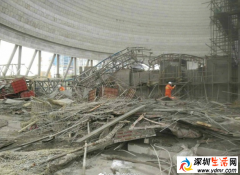 丰城发电厂特别重大事故致73死 31人被采取刑事强制措施