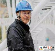 """""""天眼之父""""首席科学家南仁东昨晚逝世 享年72岁"""