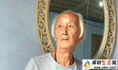 88岁老人当裸模与子女断绝关系 征婚:要支持我工作