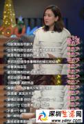 马苏孔令辉分手原因内幕揭秘[有意思]