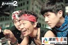 《唐人街探案2》 荣登单日票房榜首 唐探2捉妖记2破十亿