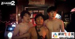 电影《唐人街探案2》热力不减 再夺单日票房冠军