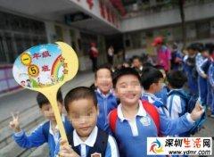深圳福田小一4月23日起进行网上预报名 新生报名指南