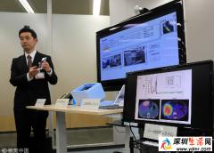 尿检能检查出癌症吗?日本研究所将实验验尿辨癌
