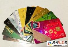 深圳住房公积金账户可线上关联银行卡 关联流程