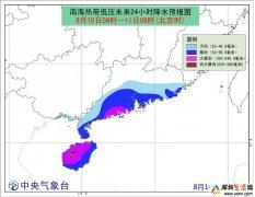 """2018年第14号台风""""摩羯""""11日将登陆华东 摩羯登陆路径图"""