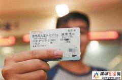 广深港高铁香港段9月23日正式运营 首发车票1小时售空