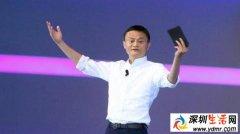 马云再成中国首富 盘点中国历届首富都有谁?