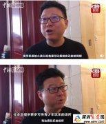 丁磊谈青少年沉迷手机:因为家长懒
