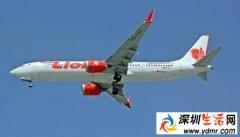 暂停波音737MAX是怎么回事?该机型客机半年坠毁2架