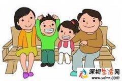 深圳收养子女计划生育证明办理材料流程