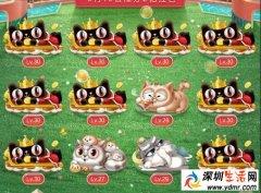 淘宝叠猫猫12只30级怎么合成呢? 淘宝理想猫攻略