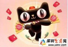 淘宝合合卡是什么 叠猫猫合合卡功能用途介绍
