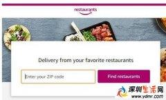 """亚马逊宣布6月24日关闭餐饮外卖业务""""亚马逊餐馆"""""""