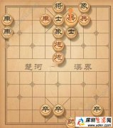 天天象棋残局第129期怎么通关?第129期走法步骤