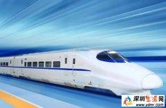 重庆开通直达香港高铁 到香港只要7个半小时!