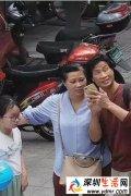 杭州被租客带走女孩最新进展 租客已在宁波某地自杀身亡
