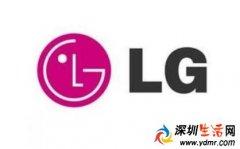 LG卖楼赚60亿 30亿盖楼生意失败后卖楼赚60亿