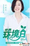 刘敏涛年轻的时候照片来了 刘敏涛和王劲松是什么关系