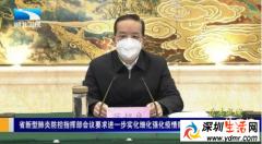 蒋超良辞去湖北省人大常委会主任职务原因 蒋超良简历