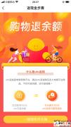 北京市交委立案调查ofo小黄车是怎么回事?押金有得退吗?