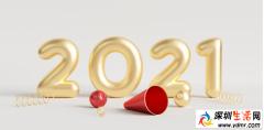 2021年五行属什么命 2021年属牛人的运势