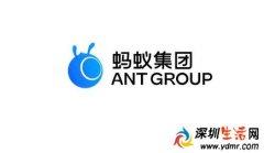 蚂蚁集团任命新合规负责人 蚂蚁任命新的合规负责人有何用意?