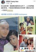 TVB演员曾伟权肺癌离世终年58岁 《法证先锋IV》成为曾伟权的告别作