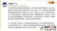 上海新增2例本土确诊病例 疫苗接种什么时候开始