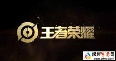 王者荣耀S21赛季末上分英雄推荐 王者荣耀S21赛季玩什么英雄好